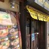 札幌市、澄川で食べられる、コラーゲンたっぷりの鶏白湯スープが特徴の「麺恋佐藤」へ行ってきた!!