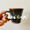【焼き物】マグカップとお家時間