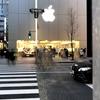 【スティーブ・ジョブズの2007年iPhone発表スピーチ】で英語を学ぶ
