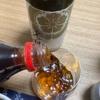 濃姫7年半古酒は飲み疲れたのでコーラ混ぜたら飲みやすしきよしwith調子に乗って華やか純米大吟醸雫酒にスコールまで入れ出したおじさん