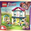 【LEGOレビュー 】カワイイ窓がプリントパーツだと?!「 レゴフレンズ 41398 ステファニーのハッピーハウス 」