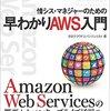 AWS RDS イベント通知 の カテゴリ について