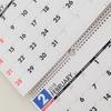 定期試験の成績をUPさせるカレンダーの使い方とは?教育とカレンダー。