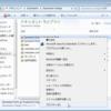 複数バージョン混在環境でExpression Design 3が起動する?