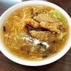 台湾苗栗 魚のフライ入り麺!鴻鼎𩵚魠魚焿