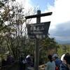 一歳児を連れて天覧山、多峯主山に行ってきました!