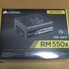 電源ユニットを換えた> Corsair RM550x CP-9020090-JP レビュー