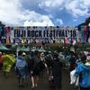 フジロックフェスティバル2018、7月29日(日)観戦報告