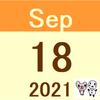 前日比5万円以上のプラス(9/17(金)時点)