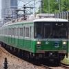北神線が市営化された神戸地下鉄を撮る。