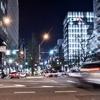 大阪・御堂筋の高級ショッピングストリート化!