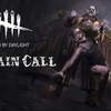 【Steamインストールマニュアル】Dead by Daylight をプレイ~初心者向け〜