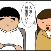 日出子 婚 活 ヲチ 5