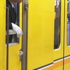 ほしがられっこ★GINZA線