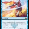 青カード評価(BFZ~AER)