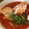 大阪城東区・TVでも取り上げられたラーメン店「さあれ」のトマトラーメンを食べてきた−関目の美味しすぎるラーメン屋!