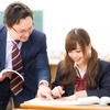 教わる姿勢それ大切 成功する人は、教わり方が違う