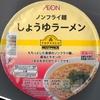 TV しょうゆラーメン(ノンフライ麺)で冷やしラーメン実験 58−3円