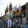 西尾祇園祭 一日目