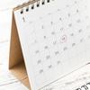フルタイム共働き夫婦の予定共有ーGoogle カレンダー徹底活用のススメ