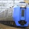 2020年夏 北海道旅行 2日目 函館→札幌