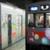 東急9000系TOQ-BOXの想い出(9006F, 9013F)