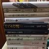 ☆★☆ 書籍入荷情報 ★☆★ 古代ギリシア人の生活文化 他、15点