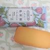 福岡みやげの、可愛くておいしい「いちじく夢果菓バターサンド」