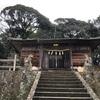 【高宮神社】下照姫の足跡を追って辿り着いた神社には何と!?