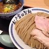 松戸富田製麺 ららぽーとTOKYO-BAY店 【千葉県船橋市浜町】