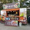 鶴舞公園 花まつり 🌸桜のお花見🌸