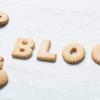 【ブログ経過報告】当ブログ6ヶ月目のPV・収益はどれくらい?