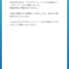 ラヴズオンリーユー近況6/5