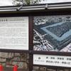 【大阪府】ついに世界遺産! 百舌鳥古墳群散策♫
