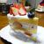 森三のショートケーキと長島珈琲焙煎店のコーヒーと。