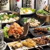 【オススメ5店】戸田(埼玉)にある和食が人気のお店