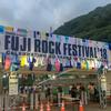 フジロックフェスティバル'18に行ってきた。(前夜祭編)