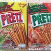 タイ土産の定番トムヤムクン味プリッツとラープ味プリッツのレビュー!日本のプリッツとも比べてみました