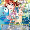 今日のカード 4/14 虹ヶ咲編