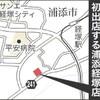WORKMAN plus 沖縄初出店