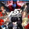 PS4最高傑作RPGペルソナ5は現代日本に対するアンチテーゼである。