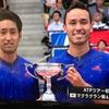 楽天オープン2017 F(最終日) 祝日本人ペア優勝!