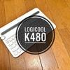 iPhoneでロジクール K480を使ったら快適やった話