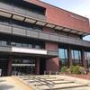 札幌教育文化会館