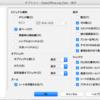 MacでOpen Officeを使いやすくする方法