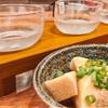 日本酒と料理をペアリングする方法を徹底解説!