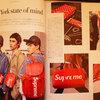 Supreme × Louis Vuittonの転売価格がヤバいことになっている。