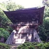 亀岡文殊 大聖寺(山形県東置賜郡)