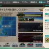 艦これ 秋イベントE1(発令!艦隊作戦第三法)