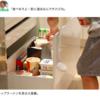 前澤友作さんに感じる『正しいことがやりたければ偉くなれ!』